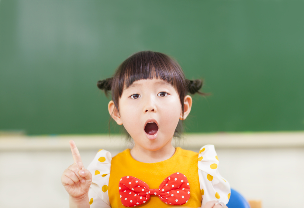 japanese-girl-lecturing