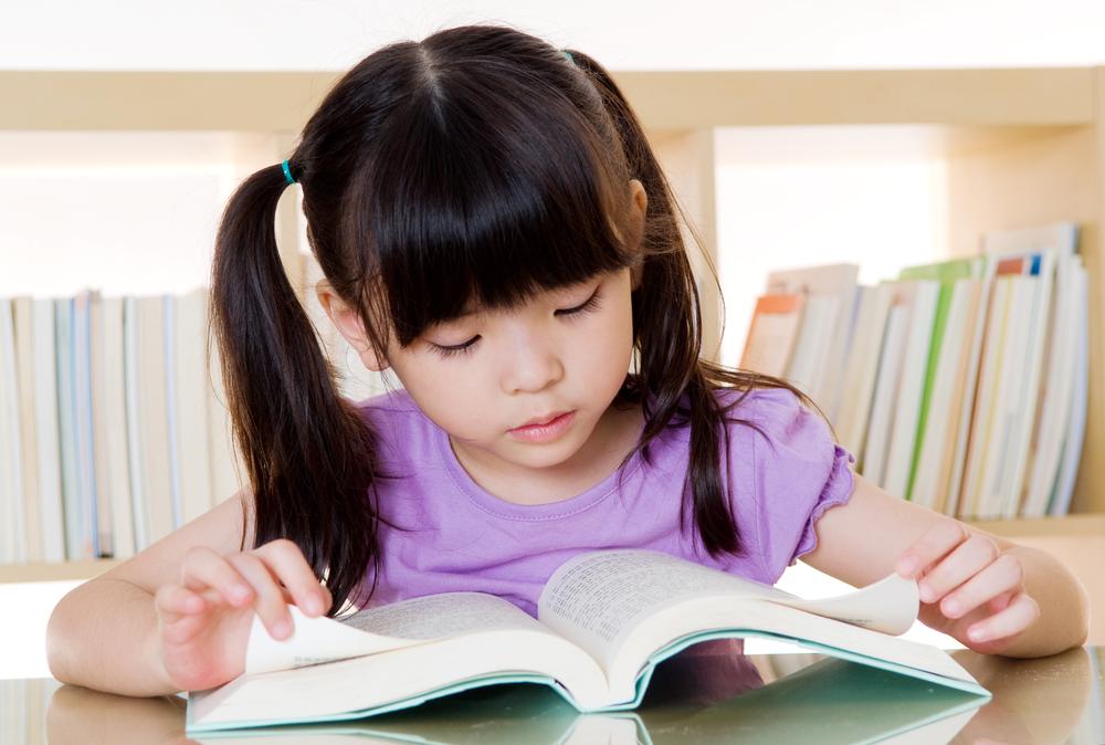 japanese-girl-reading