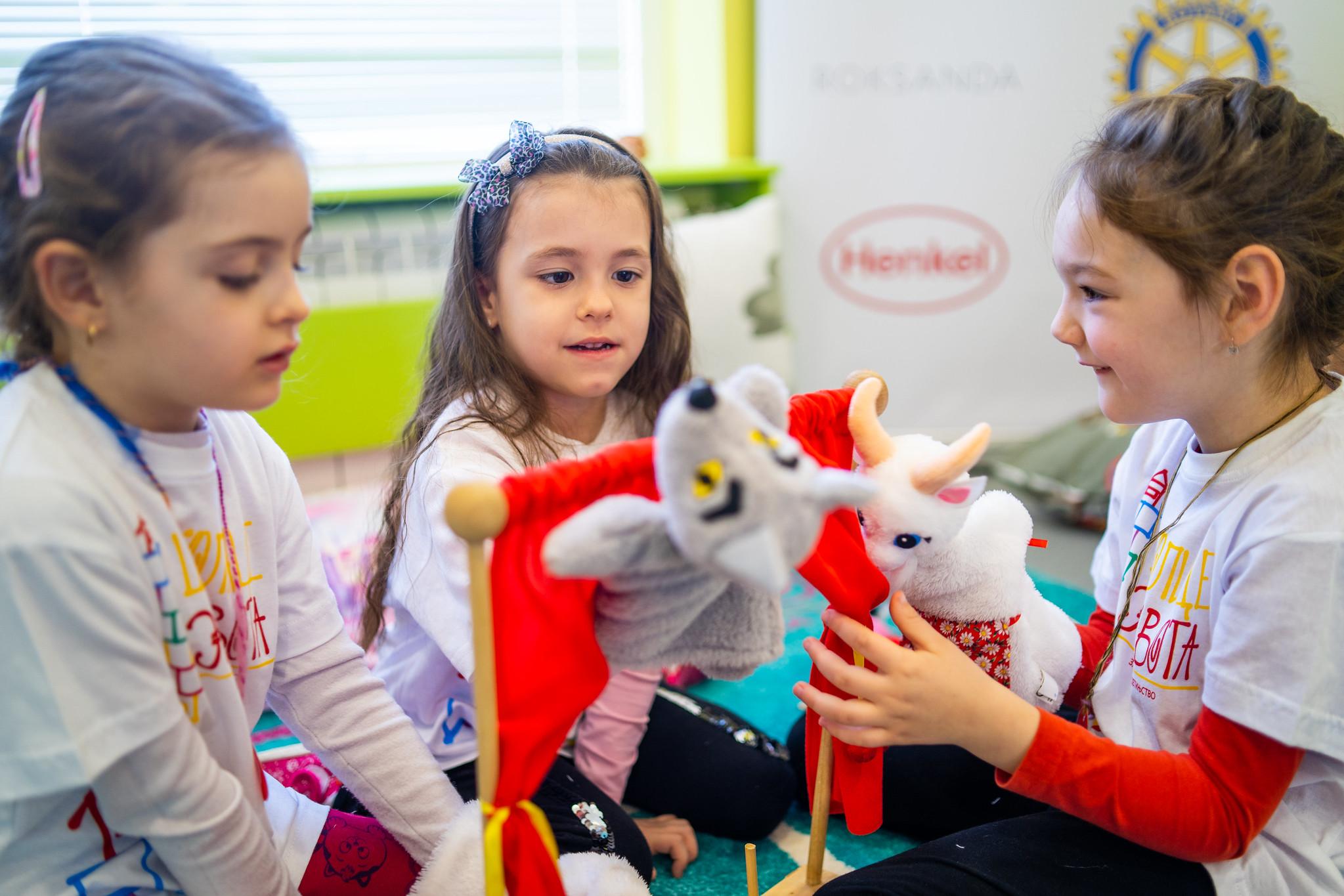 Svetovi igre su uputili na dva važna problema savremene pedagogije – segregaciju i marginalizaciju igre.